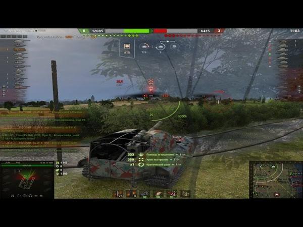 А что если.....😜 G.W.E100 World of Tanks.
