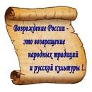 Николай Вятка фото #9