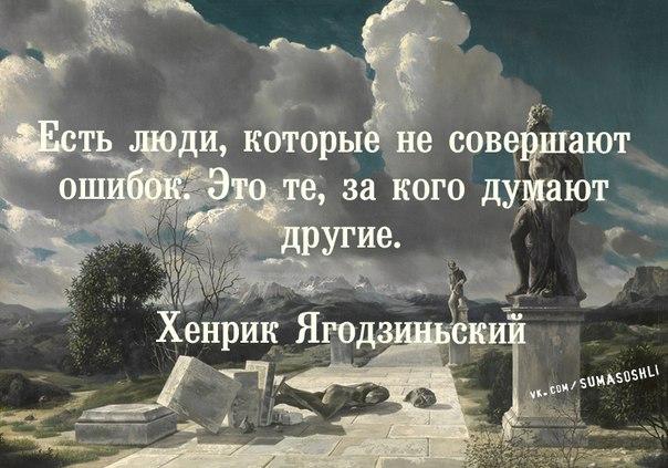 http://cs543100.vk.me/v543100852/f7d2/sOLtqyYL6QM.jpg
