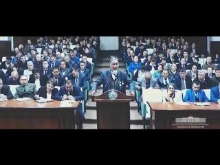 Узбекфильм. Жаноб Президент. Шавкат Мирзиёев