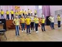 Танцующий класс . 1В школа 31 г. Ишим