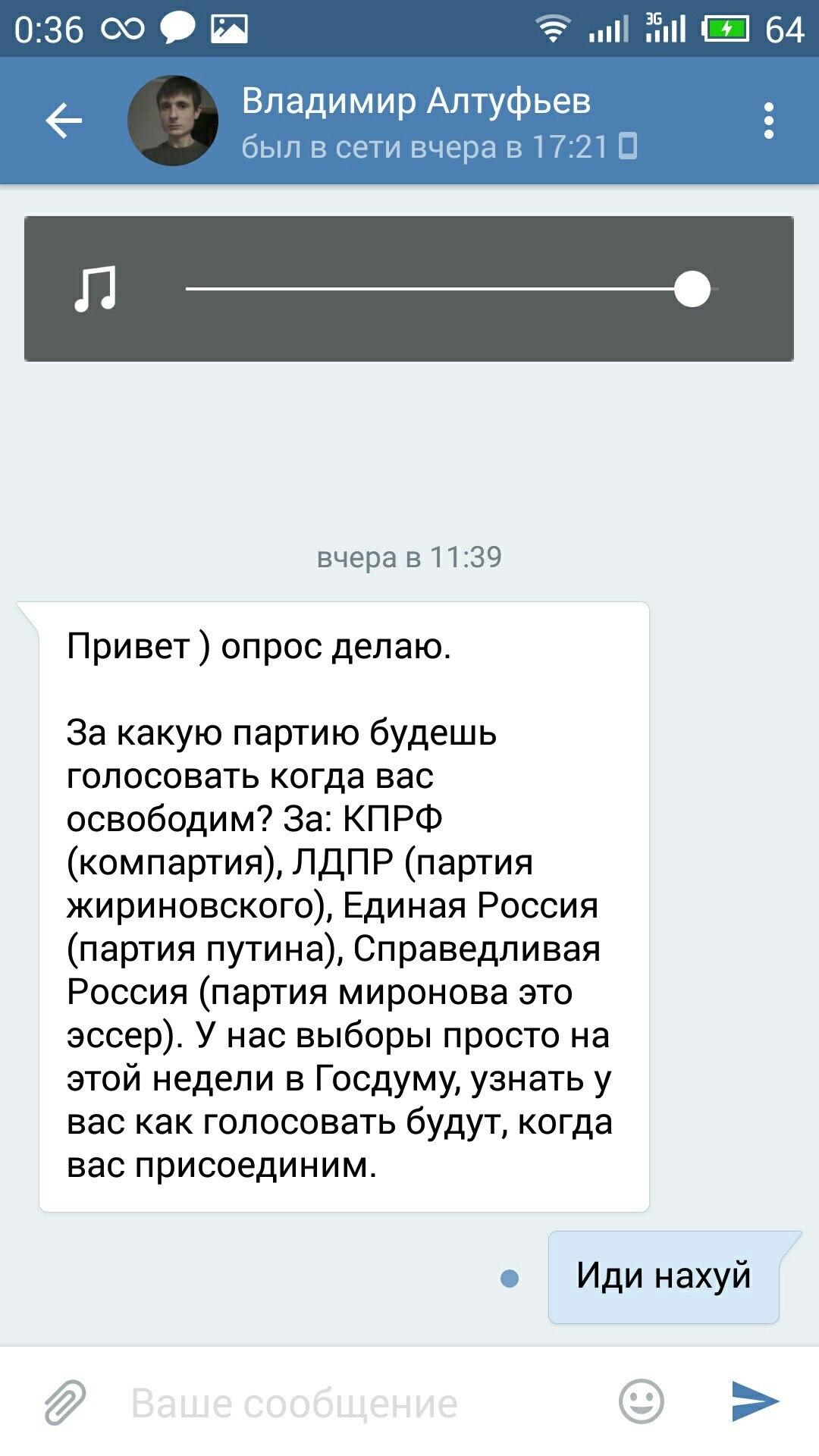 Путин визитом в оккупированный Крым пытается поднять там явку избирателей, - Чубаров - Цензор.НЕТ 8995