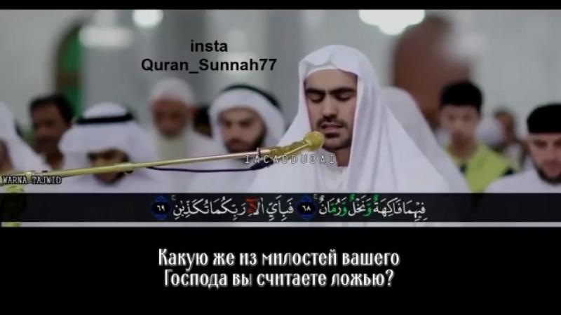 Сиратулла Раупов