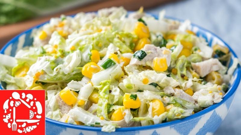 Салат из пекинской капусты с курицей за 15 минут! Готовится из самых простых ингредиентов!