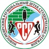 Новосибирское региональное отделение МООО РСО
