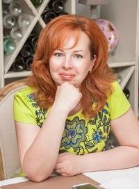 Ольга Гладун