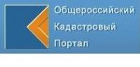 Кадастровый Портал, 5 ноября , Когалым, id176089414