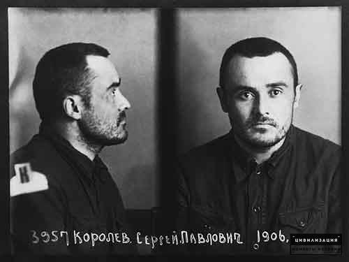 СССР. 1940-е годы
