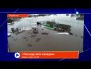 Мобильный Репортер 17 04 2018 Татарстан 24