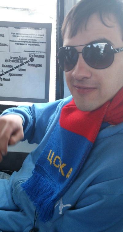 Дмитрий Отто, 21 декабря , Москва, id21178390