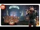 Игра BioShock Infinite Дом Комстока 16