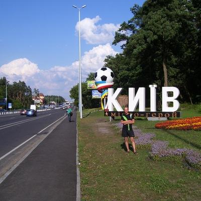 Сергей Карповец, 11 января , Днепродзержинск, id28419715