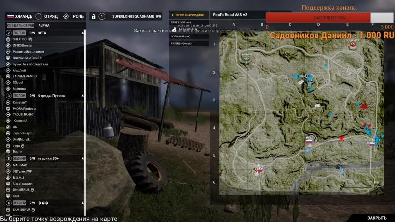 SQUAD Alpha 11 Новая игра. Рядовой на поле боя. Сстрим онлайн часть _ 18