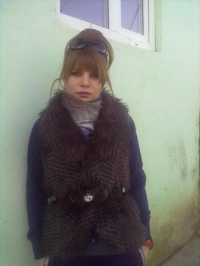 Диана Рамазанова, 19 июня 1990, Москва, id196101330