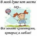 Евгения Грудяева фото #34