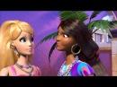 Барби : Жизнь в доме мечты  -  6.  Дресс код