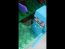 Лего Майнкрафт