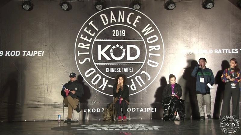 Kang VS 龍 [ Best 8-2 ] - 2019 KOD TAIPEI WAACKING 1ON1