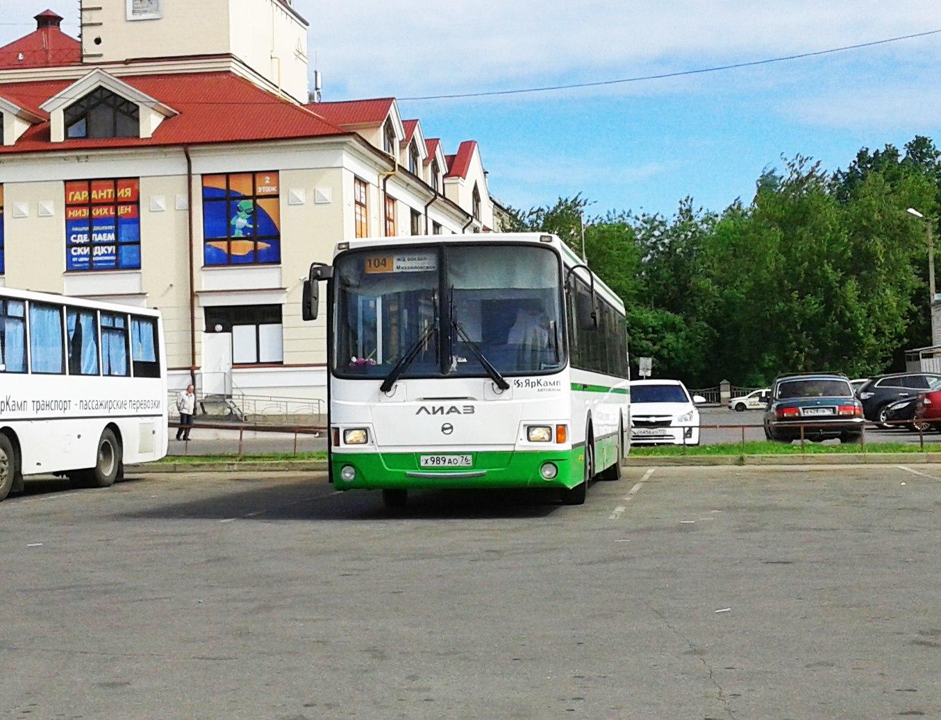 Автобус №104