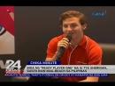 GMA News 24 Oras Bida ng Ready Player One na si Tye Sheridan, gusto raw mag-beach sa Pilipinas