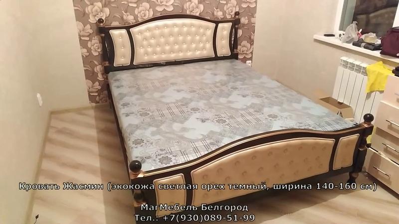 Кровать Жасмин (экокожа светлая орех темный, ширина 140-160 см) Браво Мебель