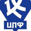 """Центр Подготовки Футболистов """"Крылья Советов"""""""