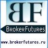 Brokerfutures