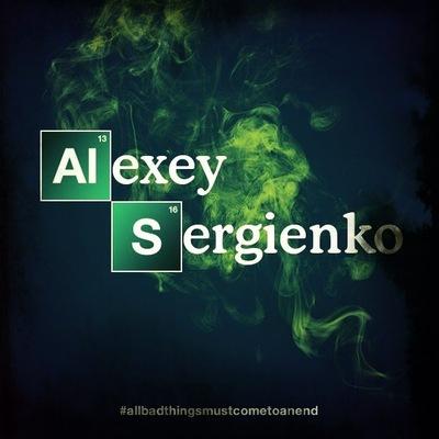 Алексей Сергиенко, 7 августа , Житомир, id166060194