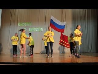 танец ПАПАПАПАПА - 1 отряд - 1 летняя 2018