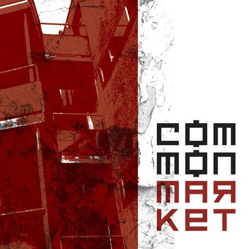 common market альбом Common Market