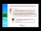 Еще примеры привлечения в группу Одноклассников с помощью рекламы