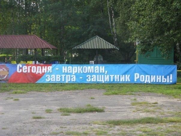 Современная Армия РФ - Страница 6 WJFd0yaKWM8