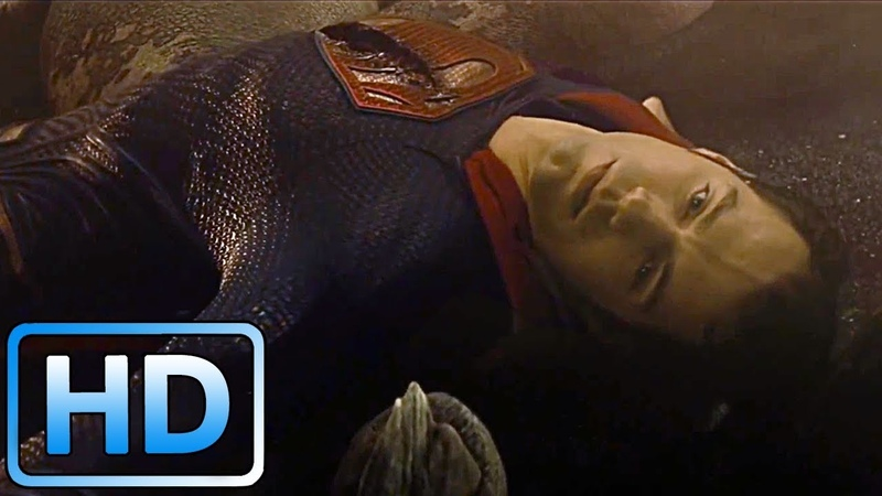Смерть Супермена / Бэтмен против Супермена: На заре справедливости (2016)