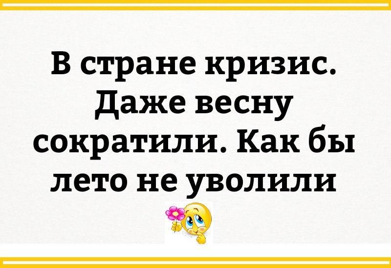 https://pp.userapi.com/c543103/v543103722/2122a/O6hC3iY6gAQ.jpg
