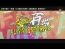 [MT] Сладкий удар / Sweet Punch Трейлер / Yeldos Orazakayev KimMira