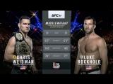 UFC 194. Chris Weidman vs. Luke Rockhold [12.12.2015, Матч ТВ, RUS]