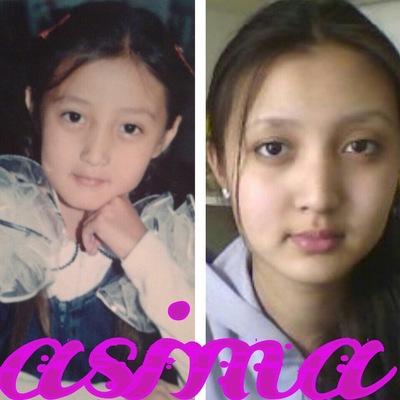 Асима Жумабаева, 13 апреля 1997, Москва, id169238166