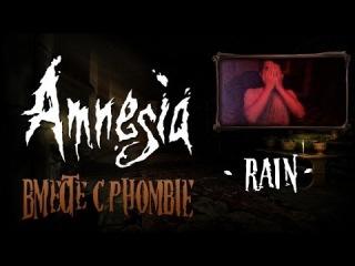 PHombie против Amnesia: Rain (Custom Story)