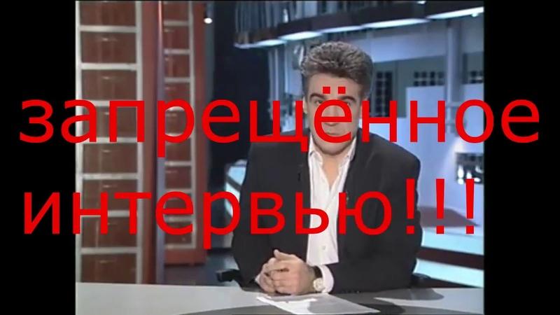 запрещённое интервью про устройство власти в России » Freewka.com - Смотреть онлайн в хорощем качестве