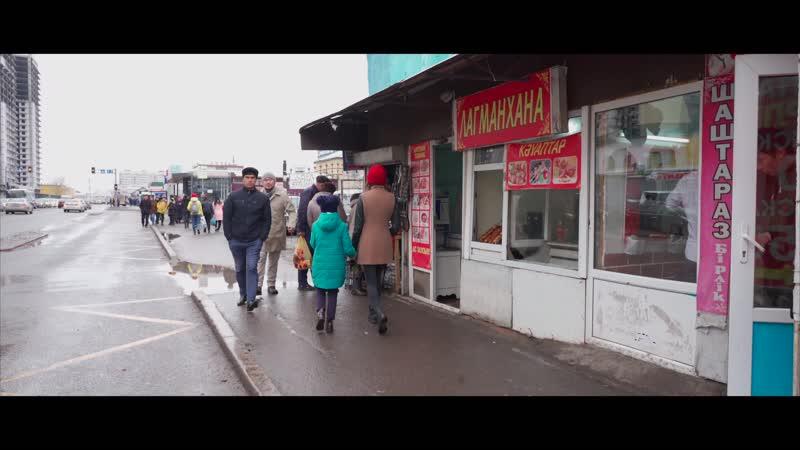 Дыхание короткометражный фильм. Казахстан 2019