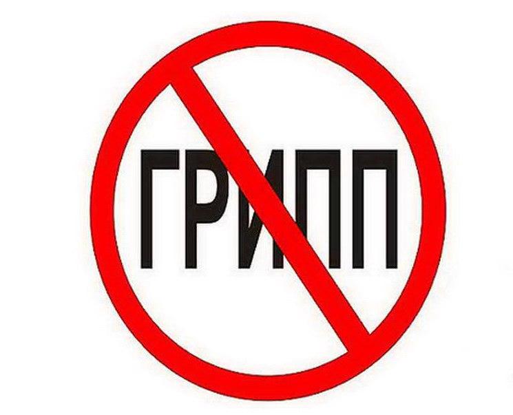 Харьковчане стали менее болеть ОРВИ игриппом
