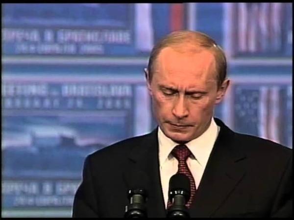 Владимир Путин на совместной с Президентом США Джорджем Бушем пресс-конференции