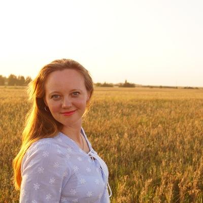 Юлия Ерхова