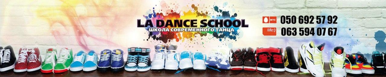 La Dance School