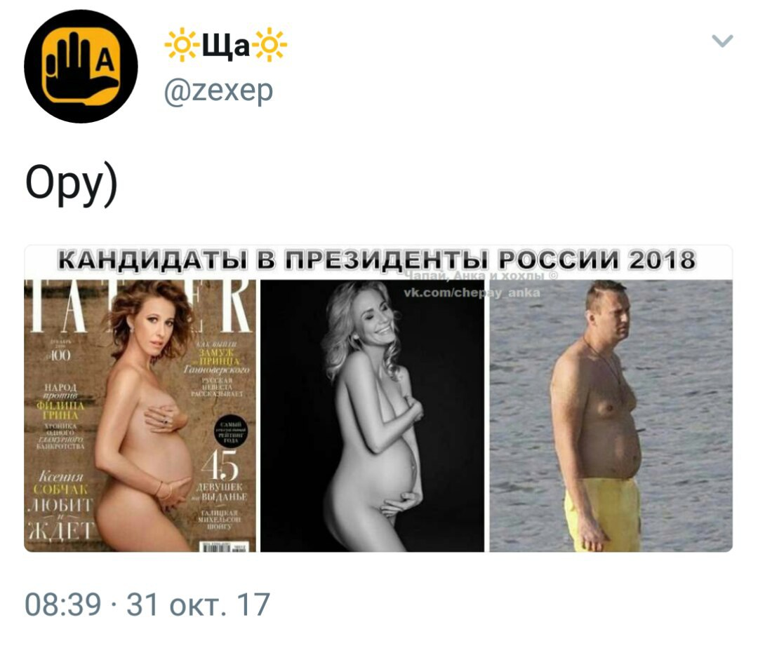 Бланк маргарита максимовна порно