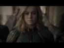 Captain marvel vine