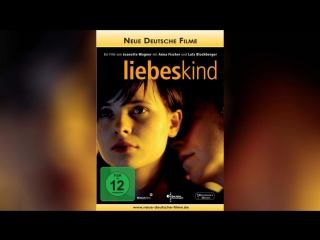 Дитя любви (2005) | Liebeskind