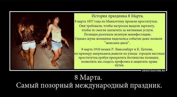 http://cs309831.vk.me/v309831227/6cb9/wG5K5oeZQXo.jpg