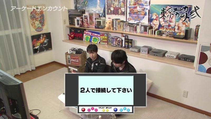 Tokyo Encounter 2 - 01 (25) [2014.05.04]