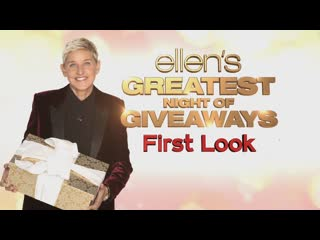 First look ellens greatest night of giveaways
